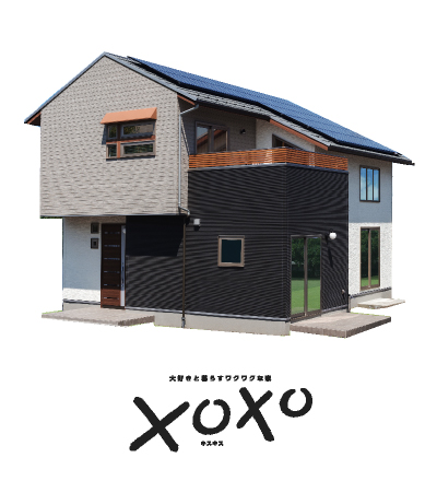 XOXO キスキス