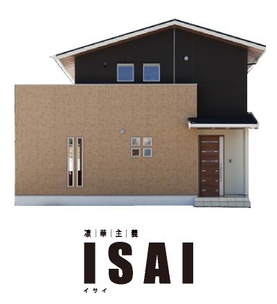 ISAI イサイ