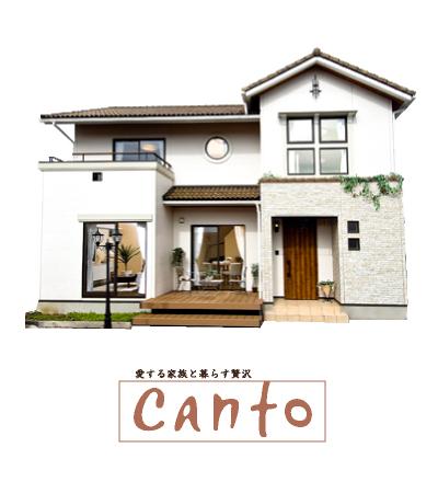 CANTO