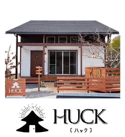 HUCK ハック